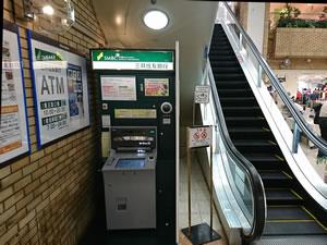 店名でさがす | 笹塚ショッピングモール TWENTY ONE